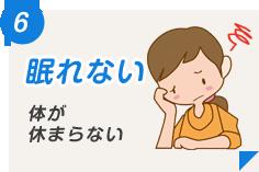 吉井整骨院公式サイト